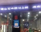 鳌江 新河中路19-21号 酒楼餐饮 商业街卖场