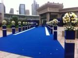 龙华公司周年庆典 庆功宴 宴会餐饮策划上门服务