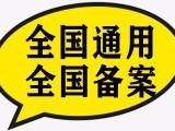 防水防腐工程資質代理,認準金典平臺
