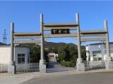 北京市密云區,寶云嶺公墓,密云境內的陵園如何