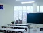 【宏远设计学校】平面设计-室内设计-淘宝电商培训