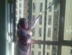家政专业擦玻璃打扫卫生
