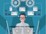 微信小程序商业模式开发方案