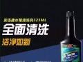 工程机械水箱高温用水箱清洗剂