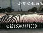 世昌畜牧定制母猪双体产床低价加重配置带钢板食槽