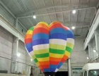 出租载人熊猫异型热气球嘉年华