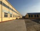 北三县 香河钱旺工业区 8000平米稳定厂库房出租