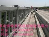 保定铁锐供应优质水泥护栏,铁路路基栅栏,混凝土立柱,抗冲击
