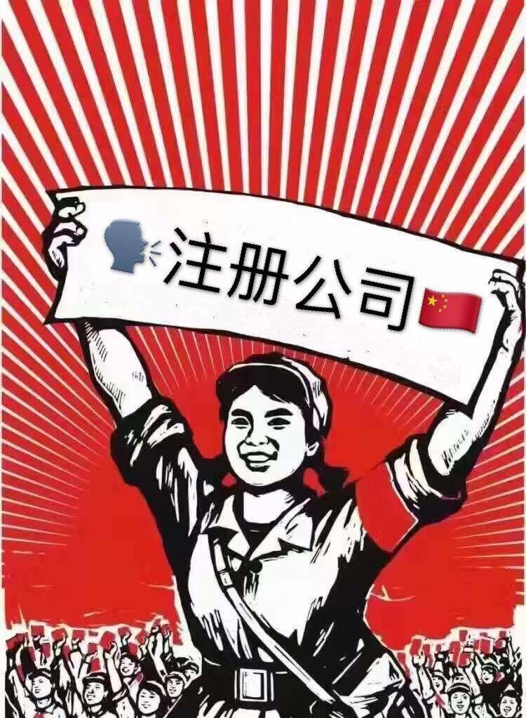 南昌会计代理,代理纳税申报,代办公司注册
