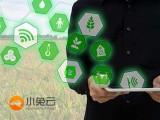 南宁系统制作智慧农业软件软件制作公司
