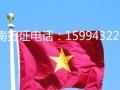 锦州代办越南签证申请-专业代办越南签证申请-南宁签证申请中心