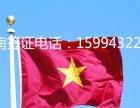 四川宜宾代办越南签证申请-宜宾办理越南旅游自由行签证申请