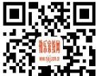南京勤乐家教网