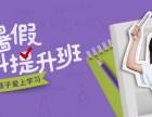 惠州江北初中数学辅导班冲刺期末成绩 考入重点学校
