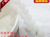 厂家直销 纯天然巴西汉白玉散珠半成品 4-14MM圆珠 DIY串