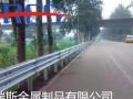 公路护栏波形护栏防撞护栏安装拉瑞斯公司