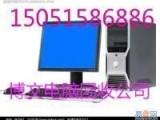 无锡网吧电脑回收 无锡高价回收单位废旧电脑 公司品牌电脑回收