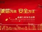 上海金桥大通期权诚招代理