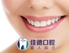 合肥纠正牙齿大约要多少钱