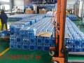 玻璃水/防冻液/洗化用品/车用尿素产品/设备加盟CCTV保障