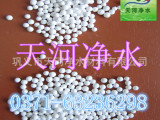 催化剂载体氧化铝球 活性氧化铝球吸附性能