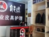 深圳专业上门皮具护理 皮鞋 皮包 座椅套 沙发套