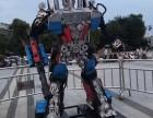 变形金刚模型展览 合肥变形金刚机器人租赁电话