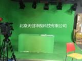 虚拟演播室系统建设 高清校园电视台演播室搭建
