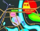 出售武汉周边黄冈散花工业用地手续招拍挂20亩起