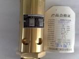 阿特拉斯安全阀 苏州空压机配件维修保养厂家电话