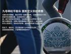 ninebot九号单轮平衡车ONE-A1(定制款)