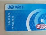北京哪里回收購物卡 北京購物卡回收電話
