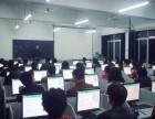 滕州金长城电脑学校平面设计培训