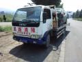 林州救援拖车搭线换胎