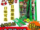 批发进口零食 泰国原装正品小老板海苔紫菜卷原味/鱿鱼/香辣36g