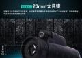 全新望远镜含支架、摄像头