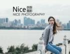 Nice奈斯摄影特惠写真198元