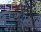 海淀区二里庄小区临街邻社区80平一层商铺