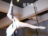 成都学钢管舞去哪儿专业钢管舞培训班全日制教学成人舞蹈教练培训
