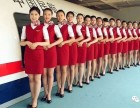 航空产业与服务学院
