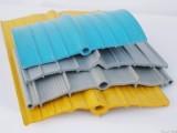全国供应尚德厂家直销 聚氯乙烯塑料止水带 PVC塑料止水带