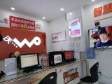 贵阳联通宽带报装服务中心