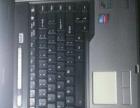 东芝老笔记本电脑,闲置占地方,超低价处理