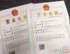 转让深圳金融服务、基金管理,资产管理、融资租赁公司