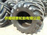三包拖拉机车轮胎12-38防滑耐磨轮胎报价