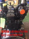 原装康明斯b3.9发动机