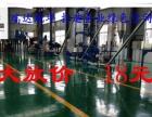 扬州高邮江都仪征工业环氧地坪专业施工公司找瑞达