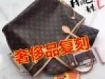 广州一比一复刻奢侈品包包代理代发批发货源拿货渠道