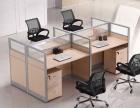 重庆凯佳四人位职员办公桌椅组合电脑桌2/4/6人位工作位屏风