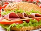 派乐炸鸡汉堡加盟费是多少钱